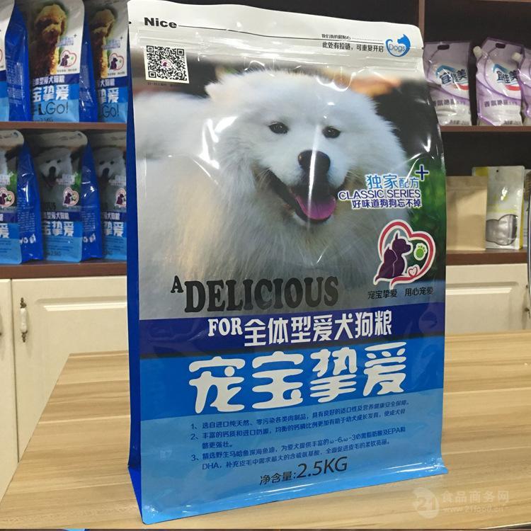 麒瑞 猫粮包装袋狗粮包装袋定制生产商 免费设计 质量保障