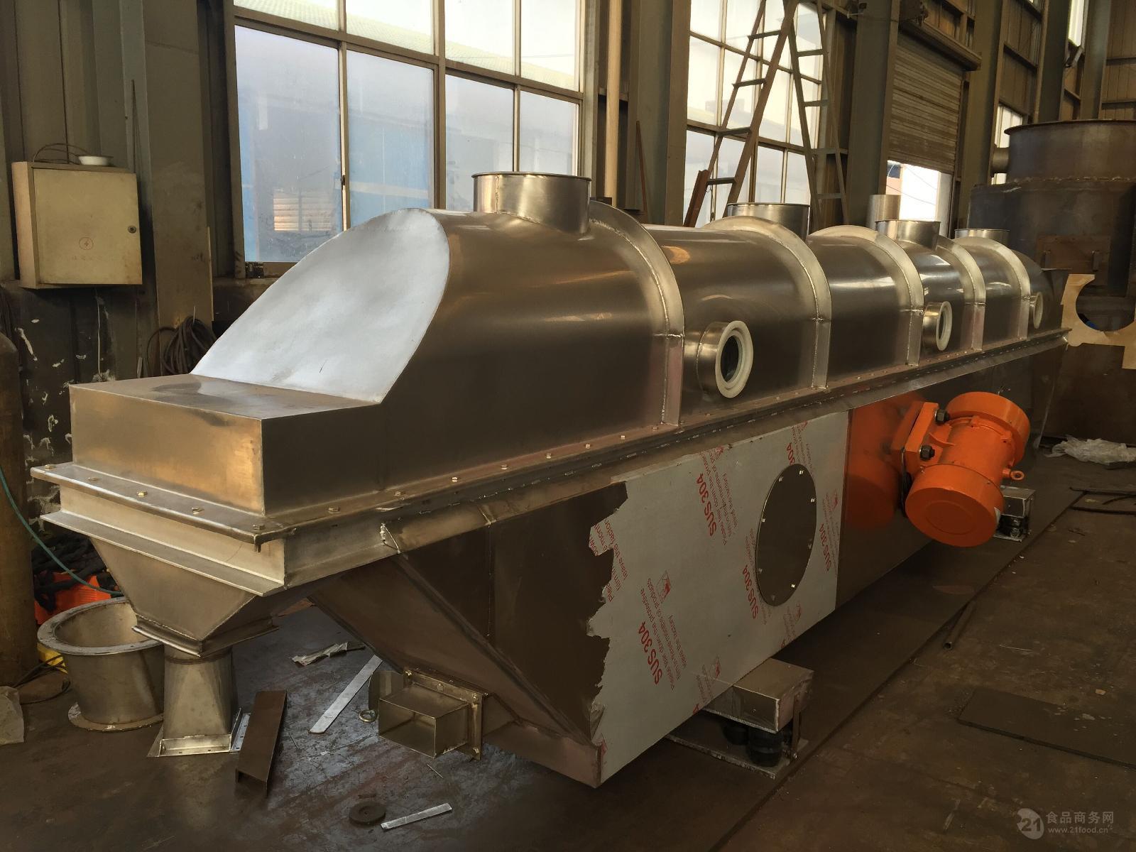 湿硫铵流化床烘干机