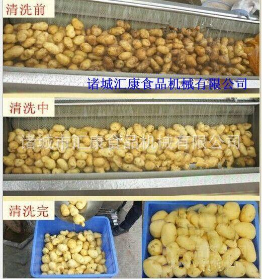 小型土豆脱皮清洗机,质量保证
