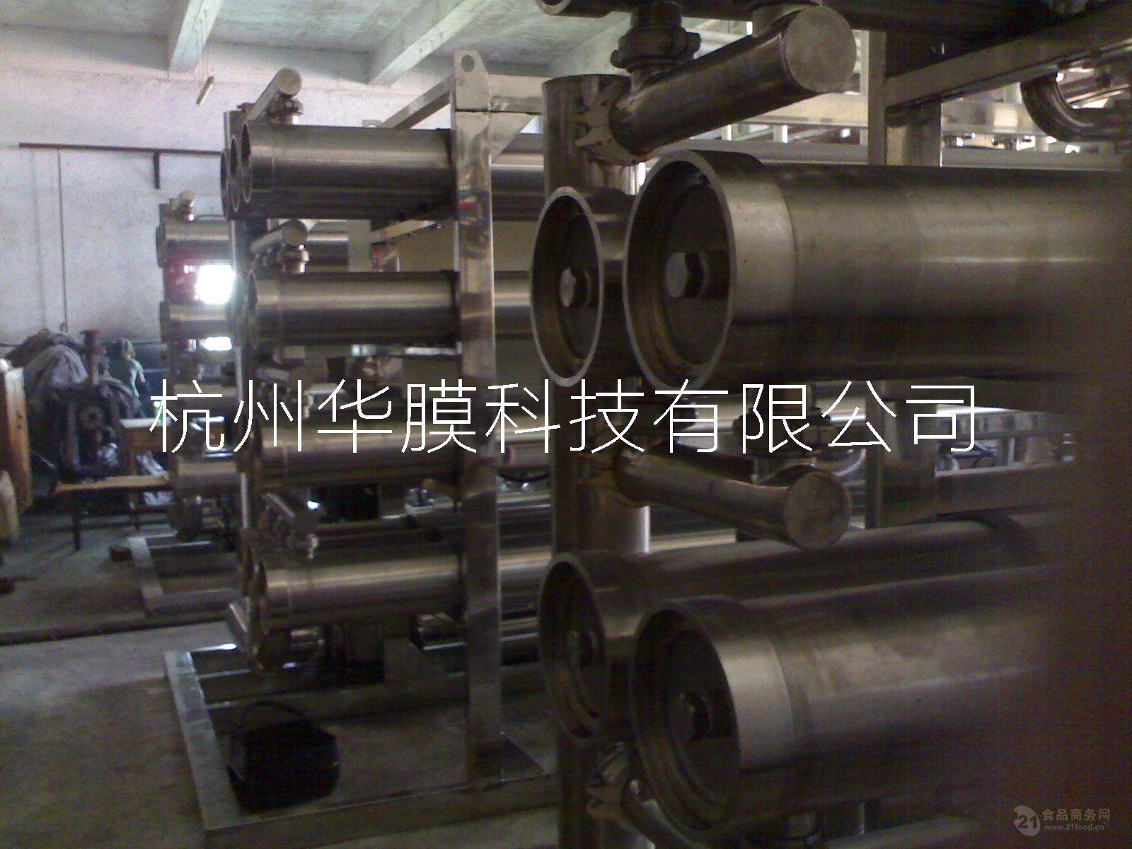 色氨酸澄清过滤设备