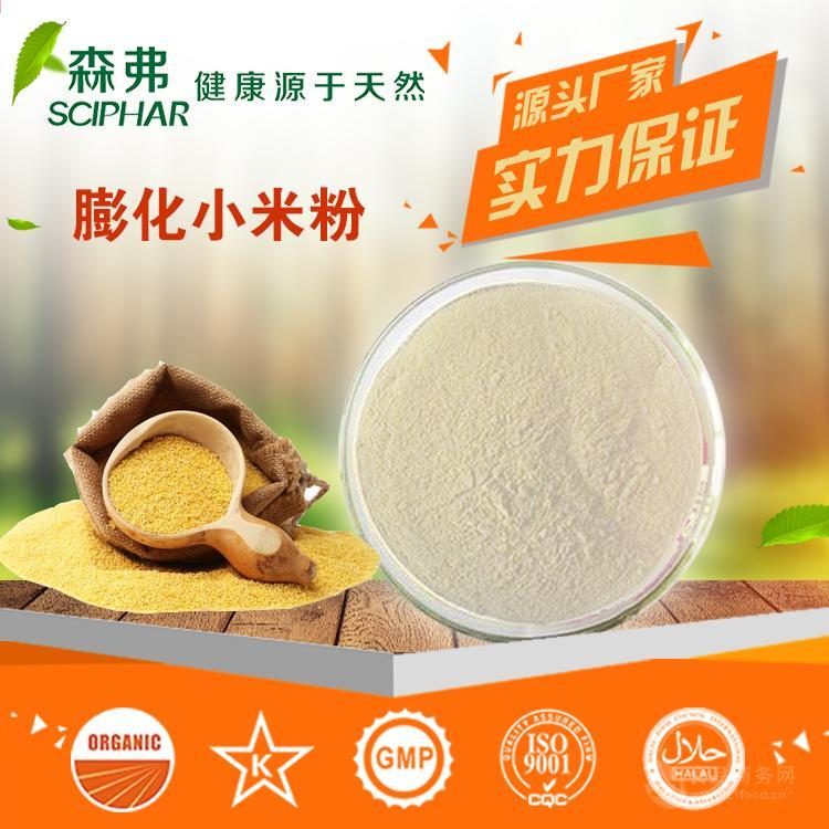 膨化小米粉 五谷熟粉 优选陕北小米 现货包邮 欢迎选购小米熟粉