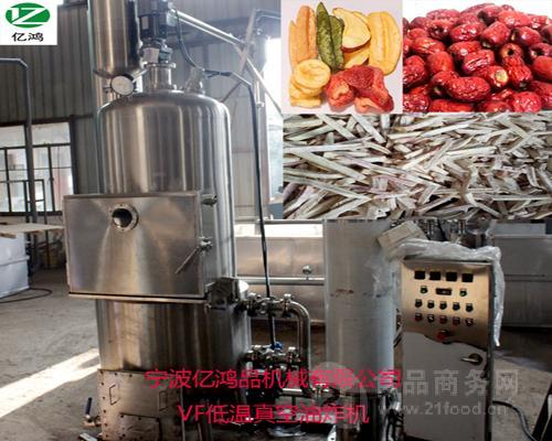 果蔬脆片加工设备