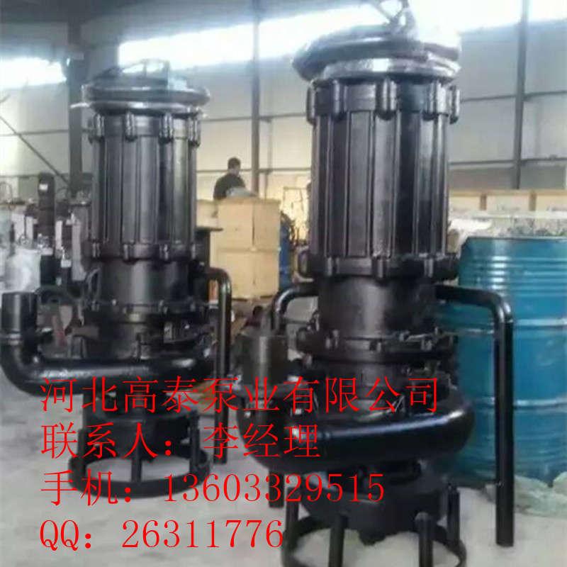 排污泵 300WQ400-20-45潜水排污泵厂家