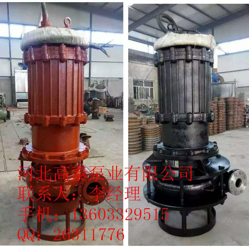 WQ排污泵 65WQ25-28-4潜水排污泵
