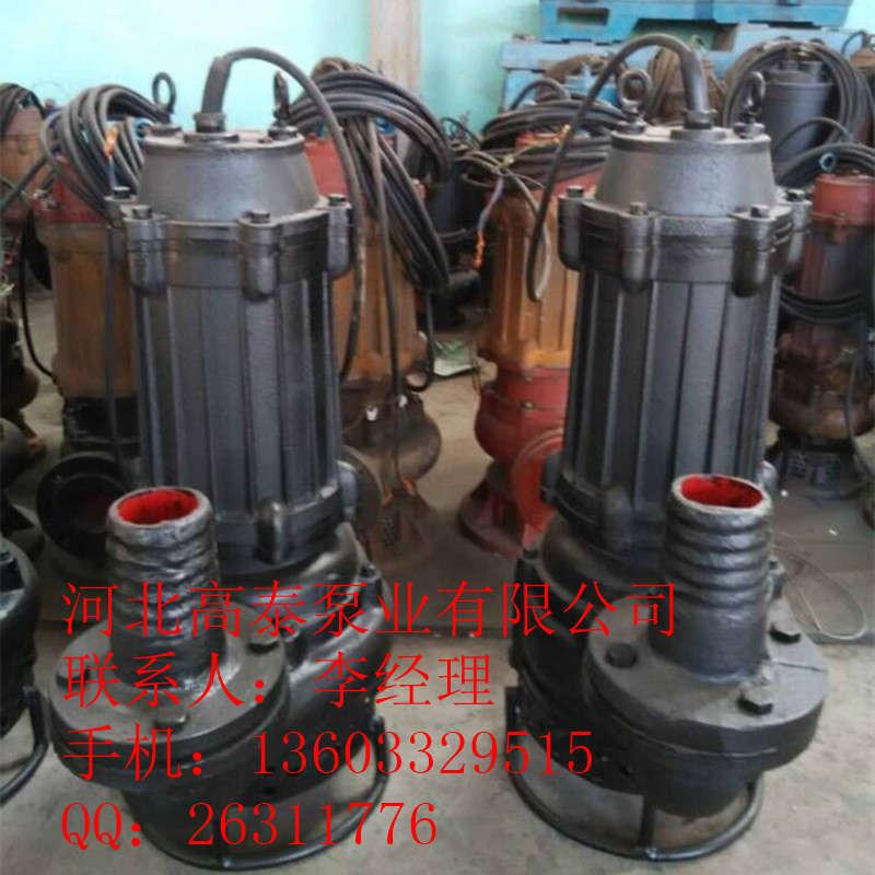 150WQ140-41-37无堵塞潜水排污泵批发