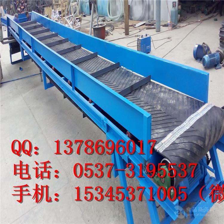 移动式V型槽散料输送机 爬坡带式输送机定制