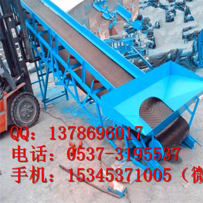 大型槽钢矿用皮带机 槽型散料爬坡输送机