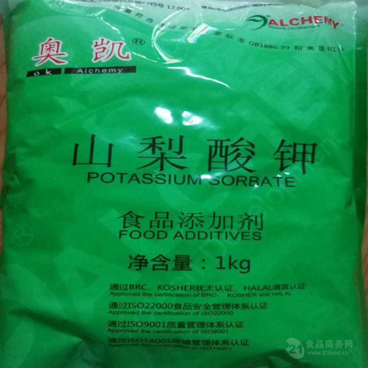 奥凯牌山梨酸钾 食品级防腐保鲜剂 厂家直销
