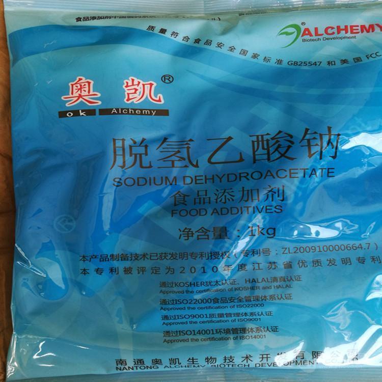 奥凯脱氢乙酸钠 醋酸钠 防腐剂防霉保鲜 面制品类