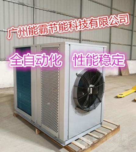 高效率面条烘干机