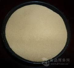 专业供应 优质食品级 酶制剂 果胶酶 质量保证 量大从优 含量99%