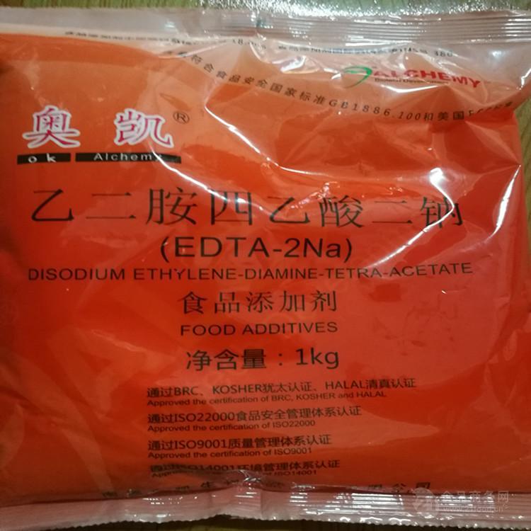乙二胺四乙酸二钠、食品护色、防腐抗氧化剂厂家直销