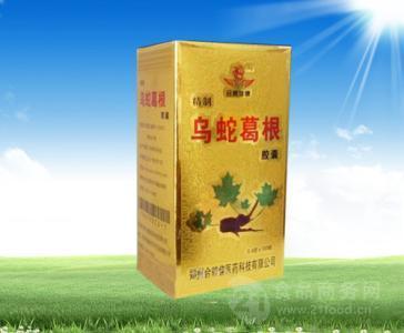 乌蛇葛根胶囊 货到付款_贵州__保健食品-食品商务网
