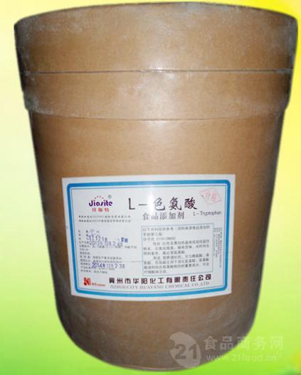L-色氨酸生产厂家   厂家直销