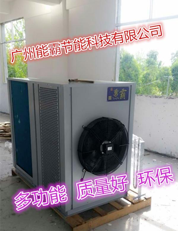 环保金银花烘干机