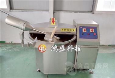 千页豆腐斩拌机  厂家直销