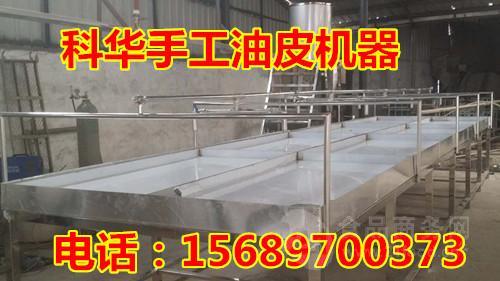 安庆手工豆油皮机多少钱 手工腐竹机器