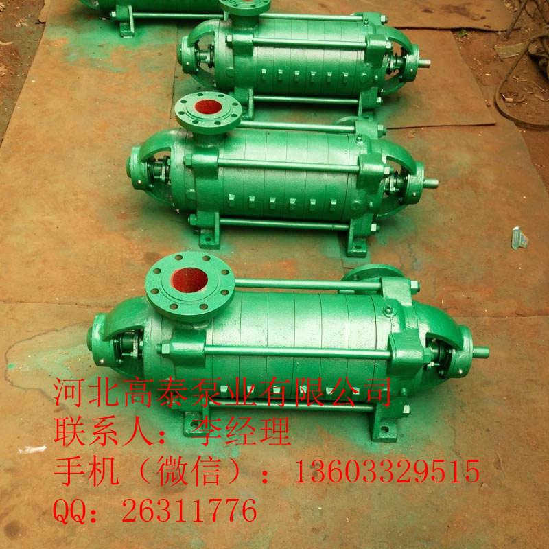 D6-25*6卧式多级增压泵 多级泵厂家