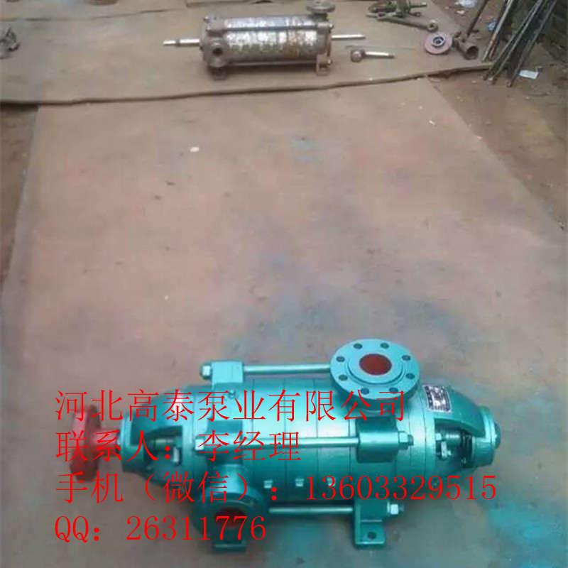 D型多级泵 D25-50*4分段式多级泵配件