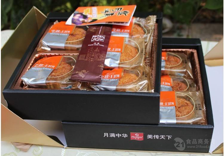 华美时尚冰皮五仁月饼 团购批发价格供应 厂家报价