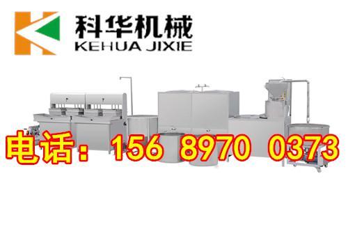 全自动大豆腐生产线