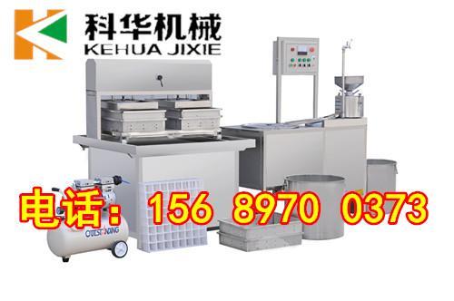 大型豆腐幹生産線快速化生産,豆幹機器數控化操作