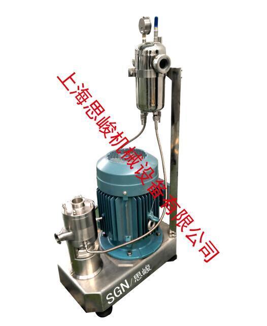 GRS2000食用香味料乳化机