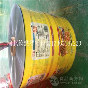高档食品包装袋/卷膜各种规格可定制量大价优