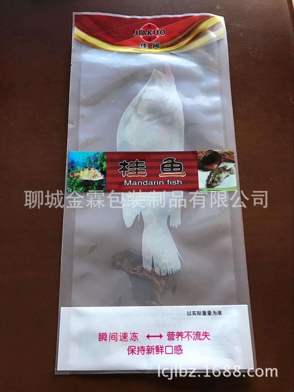 安阳定制生产食品真空包装袋,高温蒸煮袋,免费设计