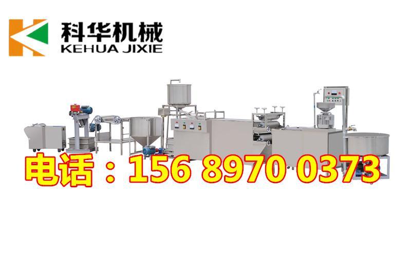 七台河全自动干豆腐機厂家、豆腐皮机械设备