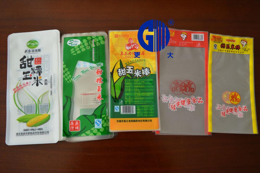 水果玉米蒸煮袋 真空包装袋厂家 甜玉米包装袋价格121度杀菌