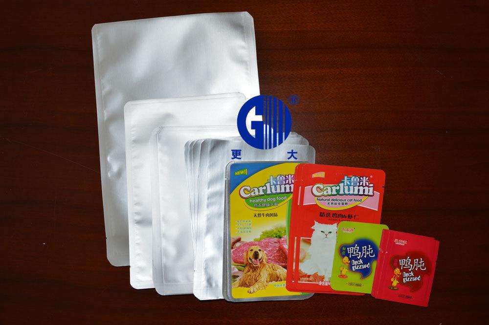 厂家定制135度蒸煮袋 高温灭菌 铝箔袋价格 肉制品包装袋
