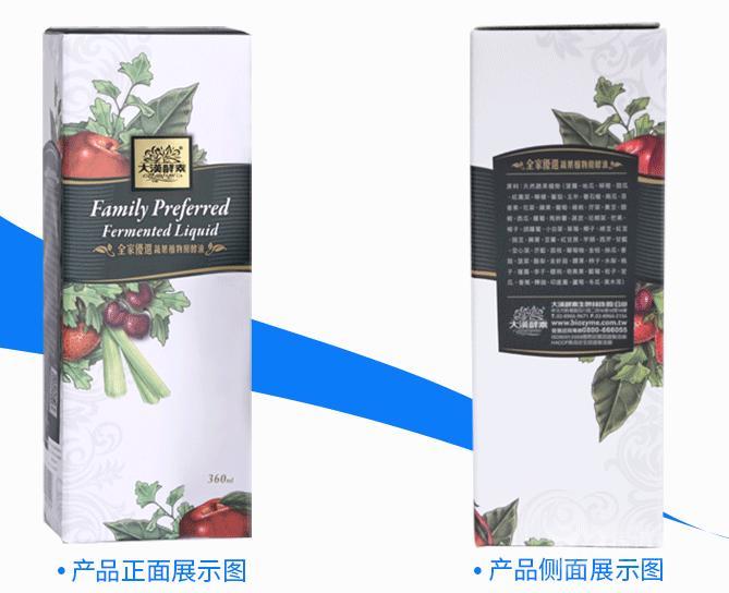 大汉全家优选酵素原液真实的价格多少钱【新闻报道】