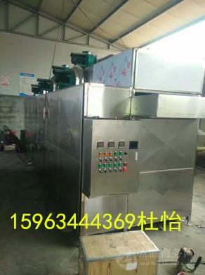 供应全自动网带式蔬菜烘干机价格