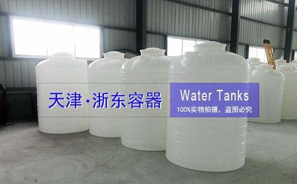 40吨水箱价格