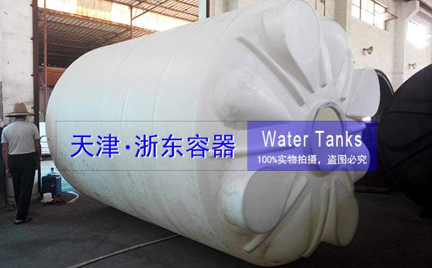 高阳滚塑PE塑料水箱