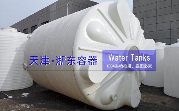 河北/石家庄/唐山3吨防腐塑料pe水箱
