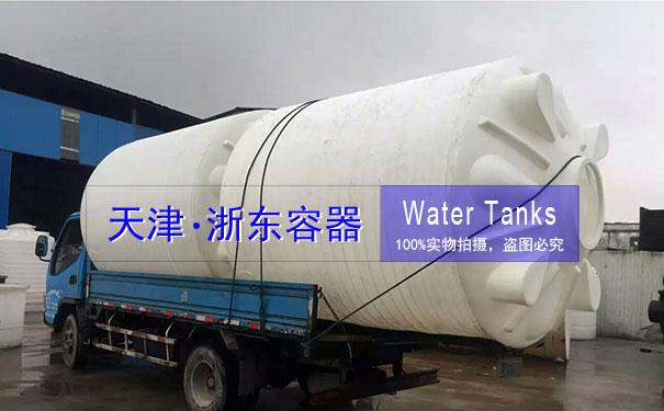 20吨pe水箱厂家