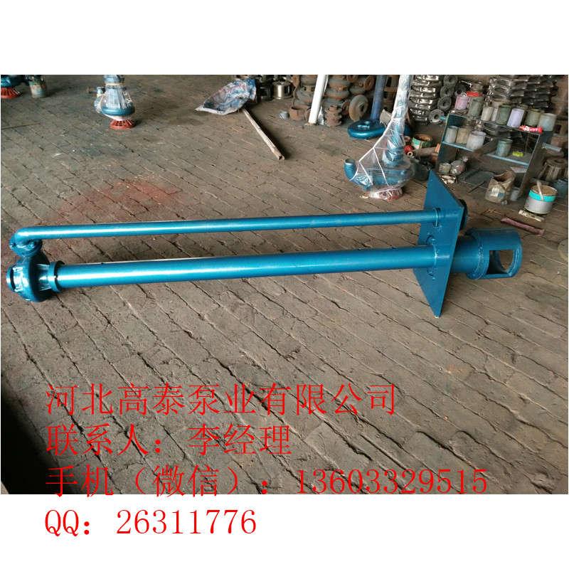 100YW110-10-5.5液下排污泵选型报价
