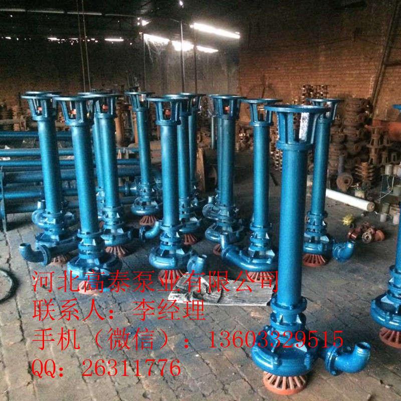 80YW40-15-4液下排污泵批发