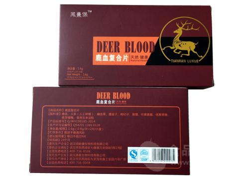 鹿血复合片