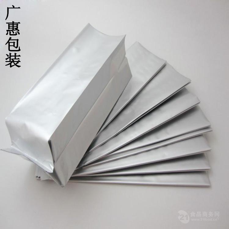 大朗铝箔包装 阴阳平面铝箔袋价格