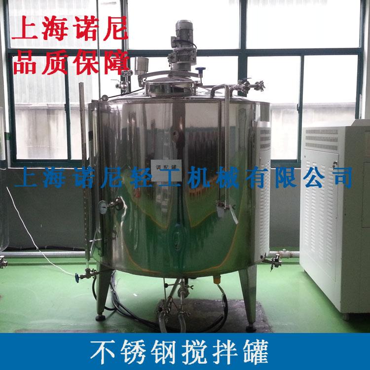 不锈钢调配罐 保温搅拌罐 均质乳化罐 发酵罐