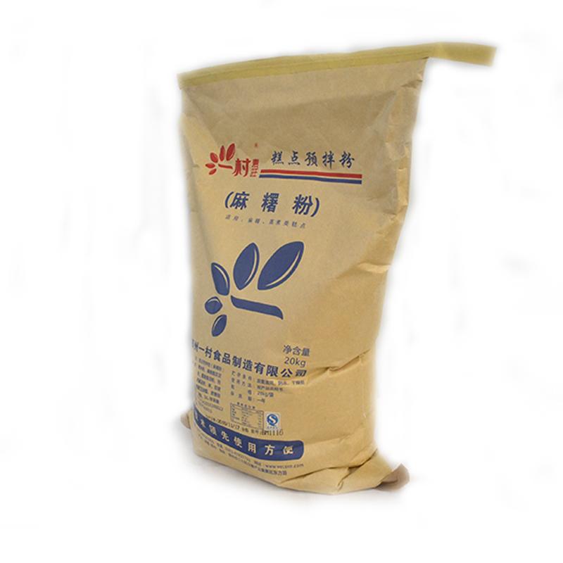 一村麻糬糯米糍预团粉