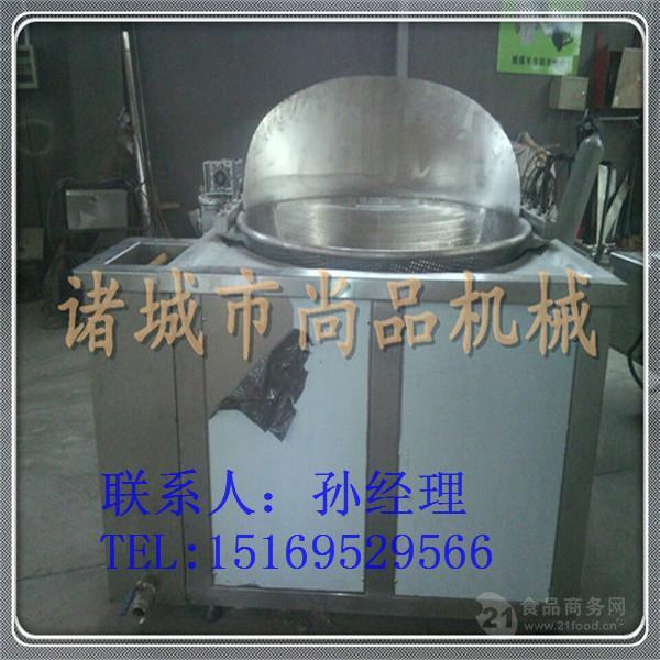 自动控油炸麻花电加热半自动油炸锅设备
