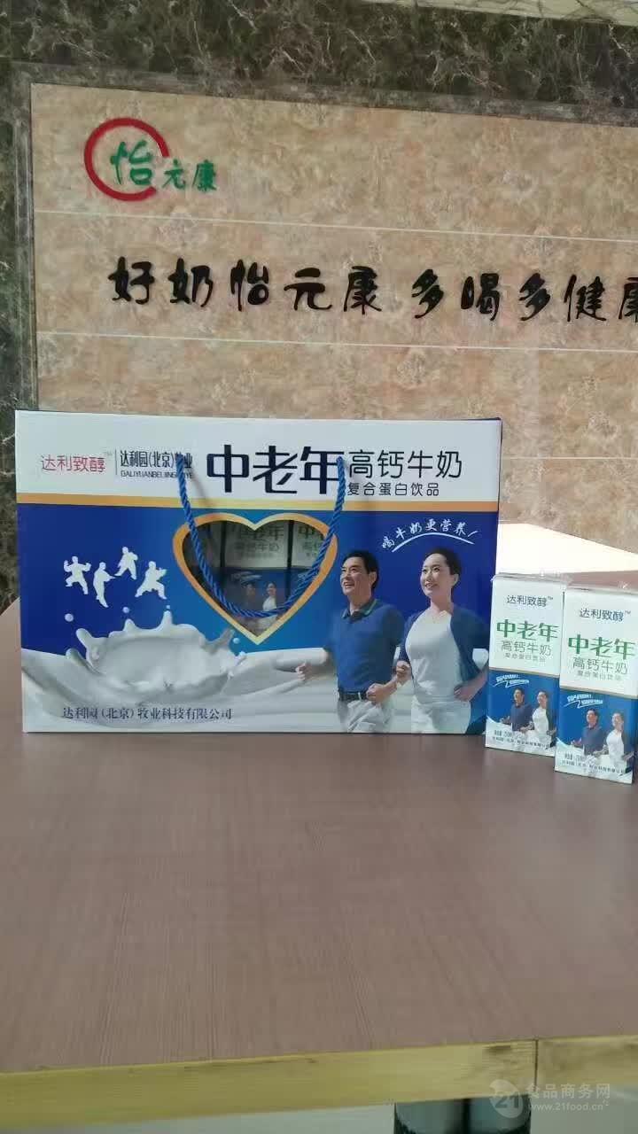 达利至醇 中老年高钙 立式礼盒