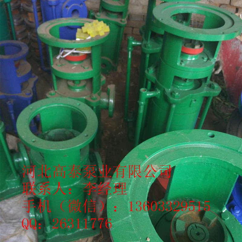 多级泵 50LG24-20*3立式高层建筑给水泵
