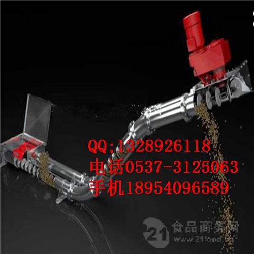 非标定做管链输送机 直销管链提升机 徐