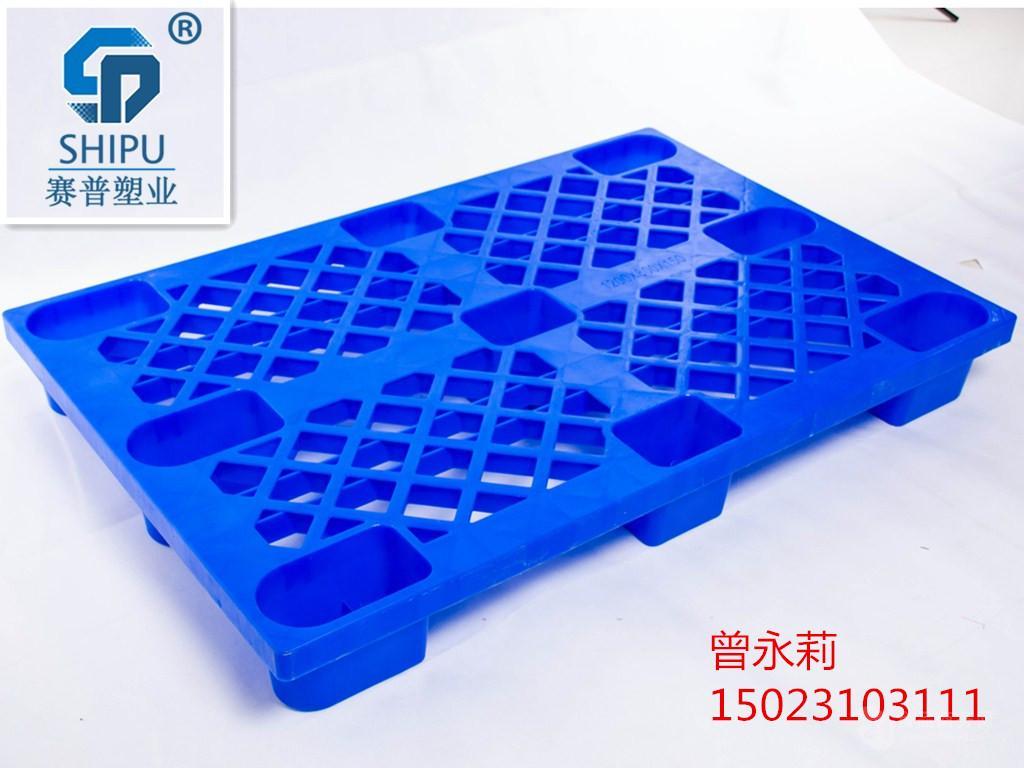 京东商城仓储1210九脚网轻塑料托盘厂家直销