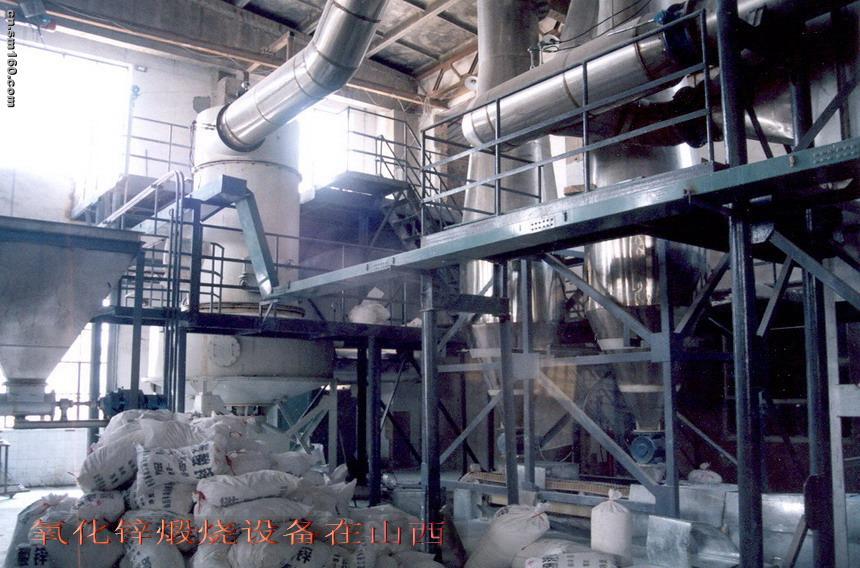 硫酸铜,铁矾土,硅藻土,铸砂,工业废料,氧化铁,氯化铁,高岭土,石灰石